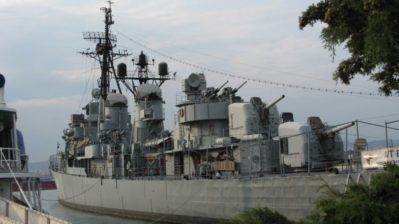 Former USS Charrette (DD-581) which was a Fletcher-class destroyer of the United States Navy.