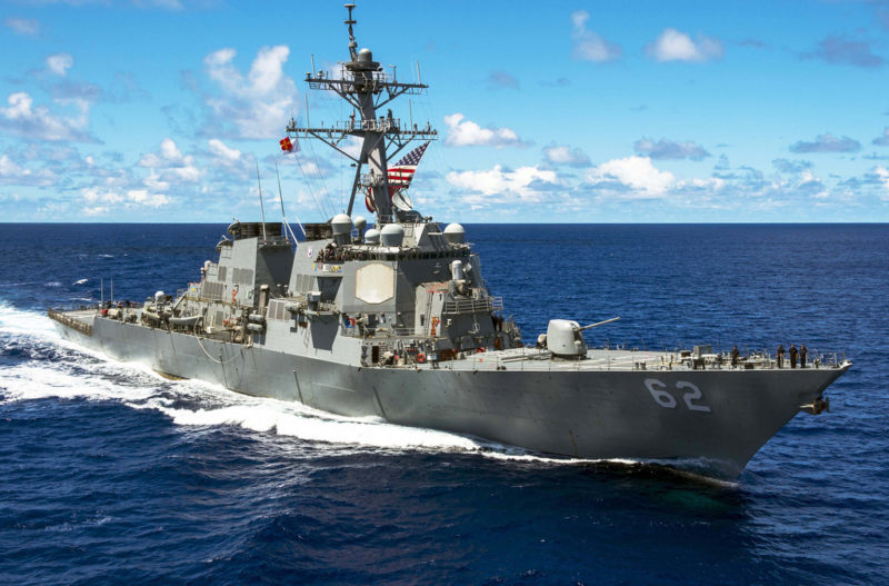 US Navy in troubled waters